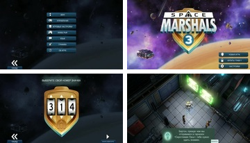 Space Marshals 3